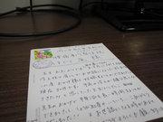 IMG_0227[1]